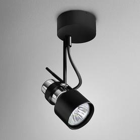 Oświetlenie AQForm (Aquaform) 2000 P20 reflektor