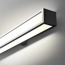 Lighting AQForm (Aquaform) ALULINE 3S FLUO distance wall