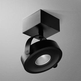 Oświetlenie AQForm (Aquaform) CERES 111 plus QRLED reflektor