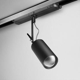 Lighting AQForm (Aquaform) PETPOT zoom LED DALI track