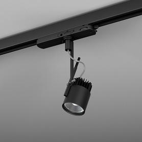 Lighting AQForm (Aquaform) 1000 PRO LED track
