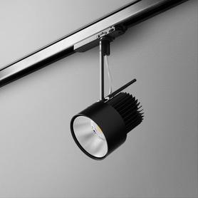 Lighting AQForm (Aquaform) 2000 P30 LED track