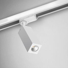 Oświetlenie AQForm (Aquaform) QUPET mini LED track