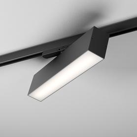 Lighting AQForm (Aquaform) SET TRU LED track