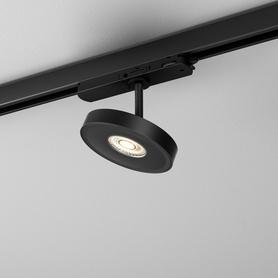 AQForm (Aquaform) KARI LED track