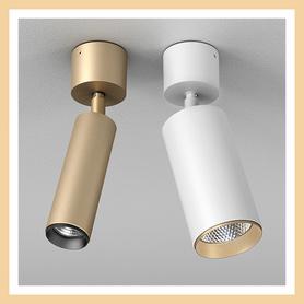 AQForm (Aquaform) PET next mini LED spot