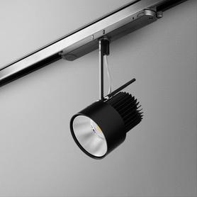 AQForm (Aquaform) 2000 P30 LED track
